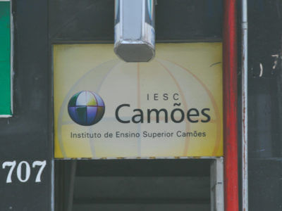 Paulo Leminski: Curso Camões
