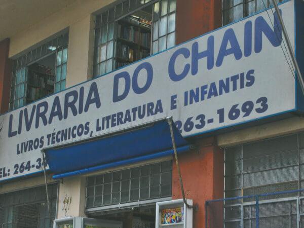 Paulo Leminski: Livraria Do Chain