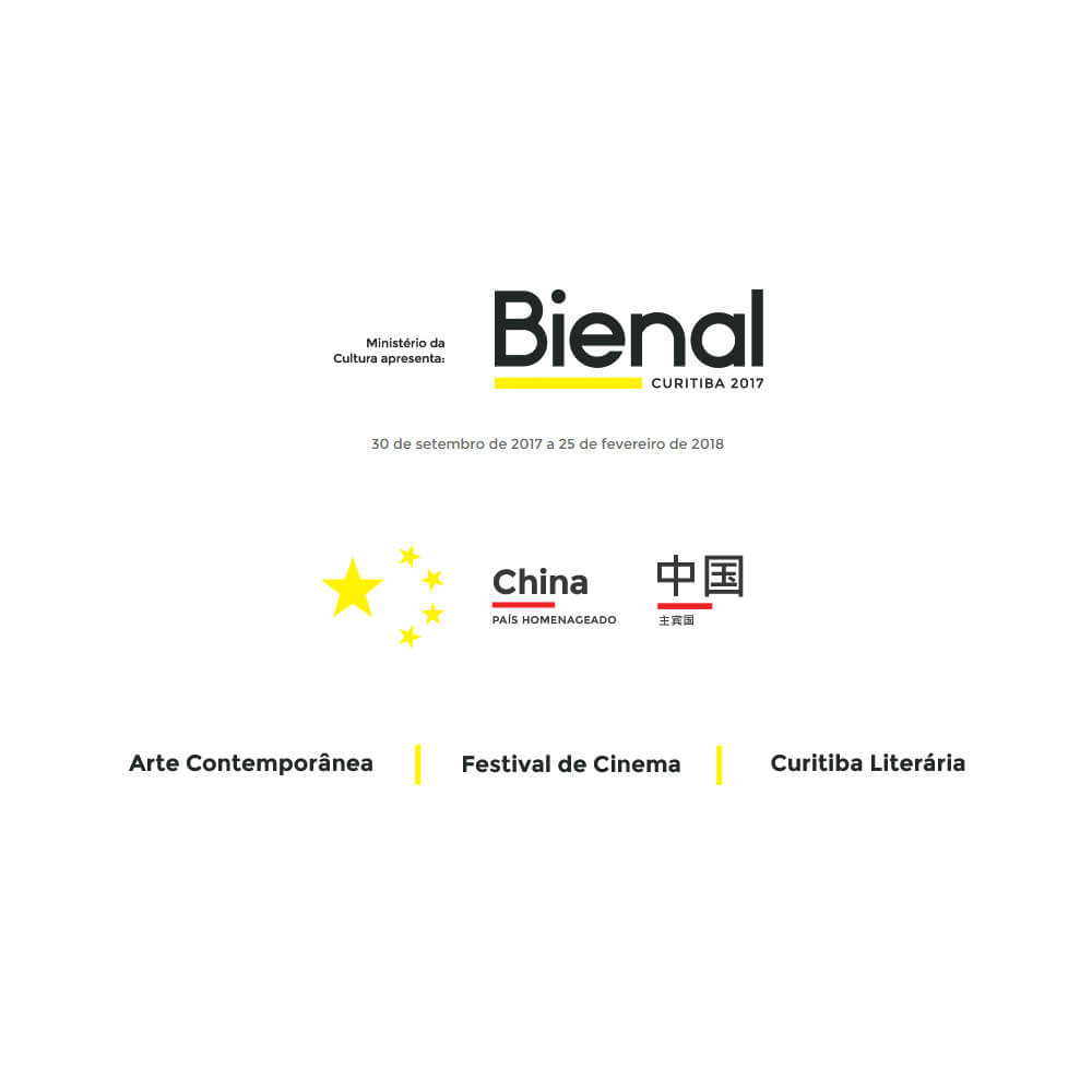 Bienal De Curitiba 2017 Fará Uma Homenagem à China